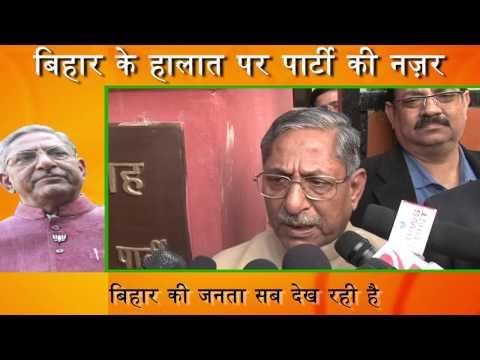 कुर्सी के खेल में फसा कर नीतीश कुमार ने मांझी जी को अपमानित किया : Nand Kishore Yadav