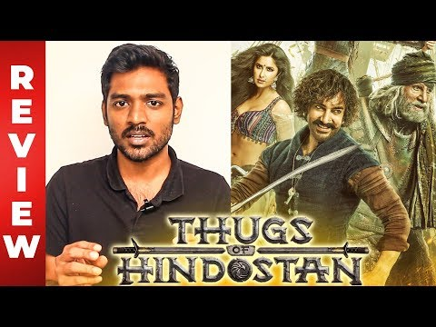 Thugs Of Hindostan Movie Review By Maathevan |  Amitabh Bachchan | Aamir Khan | Katrina Kaif | MR 31