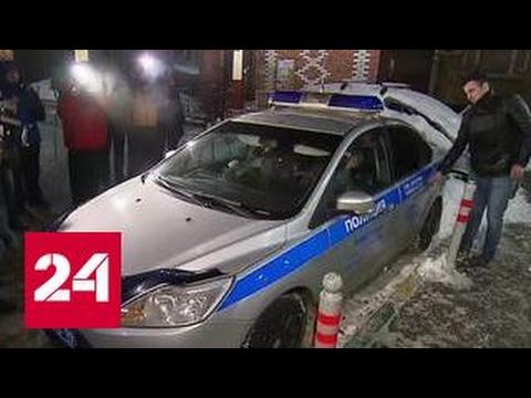 В Москве сотрудник ЧОПа ранил двоих полицейских (видео)