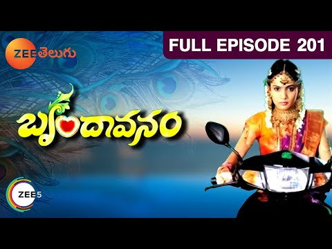 Brindavanam - Episode 201 - March 10  2014 - Full Episode 11 March 2014 01 AM