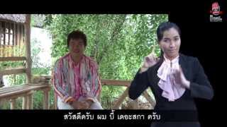 Jai Tow Gan Episode 13 - Thai TV Show