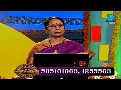 Subhamasthu - Episode 363 - October 30  2014 30 October 2014 01 PM