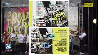 Roma truba festival Bojan Ristić Brass Band 07.09.2017