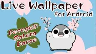 Pesoguin SAKURA DANCE -Penguin YouTube video