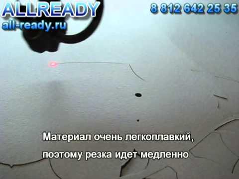 Лазерная резка искусственного фетра. Rabbit 1290SC