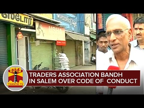 Traders-Association-Bandh-in-Salem-over-Election-Model-Code-of-Conduct--Thanthi-TV