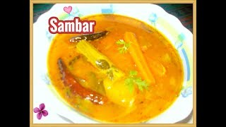 """Sambar Recipe & Sambar powder Recipe   Quick and Easy Sambar Recipe  How to Make Sambar in TeluguA traditional, Authentic and tasty aromatic recipe of south IndiaSambar is a lentil based vegetable stew which is very simple and easy to make. It is one of South India's staple dish but loved all over India. It is delicious as well as nutritious due to lots of spices and vegetables which is one of its biggest selling points. It is usually eaten with Dosa, Idli, Uttapam and Medu Vada. It also tastes great with Boiled Rice and Roti. So, don't forget to try it at home. This will definitely become one of your favorite dishes.follow me Facebook page  https://www.facebook.com/devaki.chandrashekar/twitterhttps://twitter.com/southcuisineyoutubehttps://www.youtube.com/channel/UCGXg1UCMUOHikFo0B-mM_vAPinteresthttps://in.pinterest.com/dchandrashekar/southindiancuisine/Tumblrhttps://teluguvantakaalu.tumblr.combloggerhttps://kammanivantakaalu.blogspot.inLinkedInhttps://www.linkedin.com/in/devaki-chandrashekar-785767145/detail/recent-activity/-~-~~-~~~-~~-~-Please watch: """"How to make easy and tasty crispy Chicken Fry/Chicken Fry recipe in Telugu (Restaurant style)"""" https://www.youtube.com/watch?v=Uac_2tHBs2I-~-~~-~~~-~~-~-"""