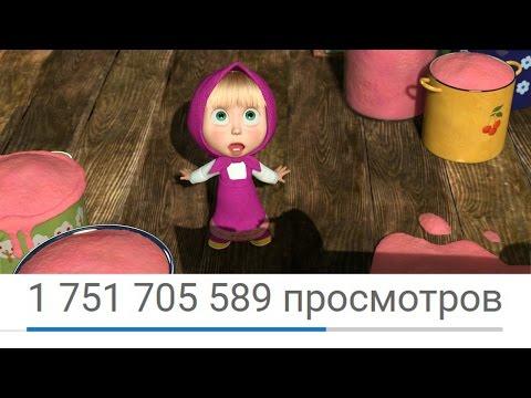 5 САМЫХ ПОПУЛЯРНЫХ ВИДЕО УоuТubе. НЕ КЛИПЫ - DomaVideo.Ru