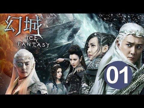 ENG SUB【幻城 Ice Fantasy】EP01 冯绍峰、宋茜、马天宇携手冰与火之战