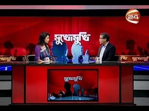 মুখোমুখি | Mukhomukhi | 31 December 2019