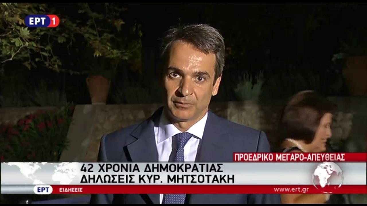 Κυρ. Μητσοτάκης: Η εθνική ενότητα προϋπόθεση για να ξεπεραστεί η κρίση