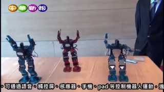 愛樂優-U03型 中華新報採訪