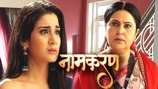 In Star Plus serial Naamkaran, Avni is back at Neil's house.. Bebe asks to prove her innocence.. Avni is depressed as no one's believing her.. how will she proof her innocence? Interview of Aditi Rathore.. ➤Subscribe Telly Reporter @ http://bit.do/TellyReporter➤SOCIAL MEDIA Links: ➤https://www.facebook.com/TellyReporter➤https://twitter.com/TellyReporter➤https://www.instagram.com/TellyReporter➤G+ @ https://plus.google.com/u/1/+TellyReporter