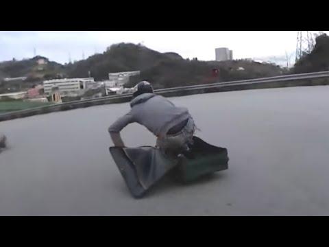 video dňa
