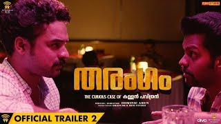 Tharangam Official Trailer 2  Tovino Thomas Dominic Arun