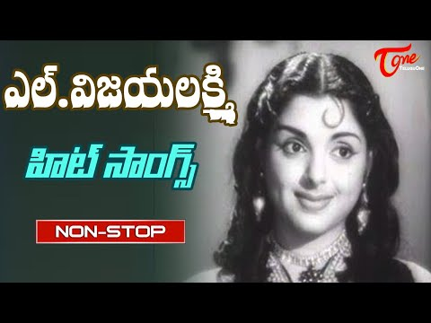 Veteran Actress and Dancer L.Vijayalakshmi Melodious Hit Songs Jukebox | Old Telugu Songs