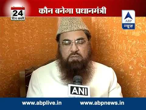 Praveen Todagia should be arrested immediately: Muslim cleric 21 April 2014 11 AM