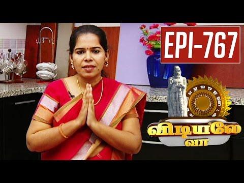 Tender-Coconut-Aloe-Vera-Juice-Unavu-Parambriyam-25-04-2016