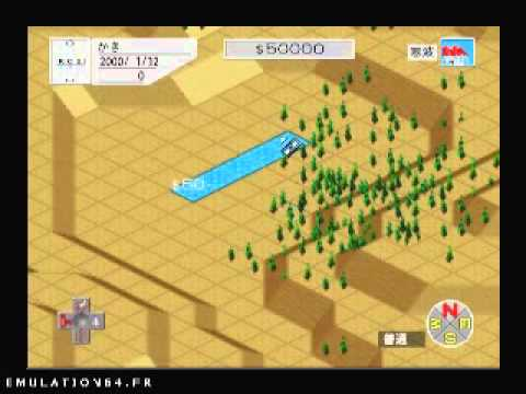 SimCity 64 Nintendo 64