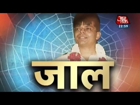 Vardaat: Sankalp Anand and the web of fake contract (Full) 21 October 2014 10 AM