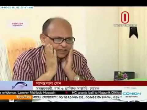 2nd child patient of Progeria in Bangladesh (31-08-2016)