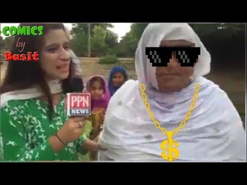 Tv Interview Goes Wrong |Pakistani Thug life  | Pakistani Aunty Not Coming Slow |