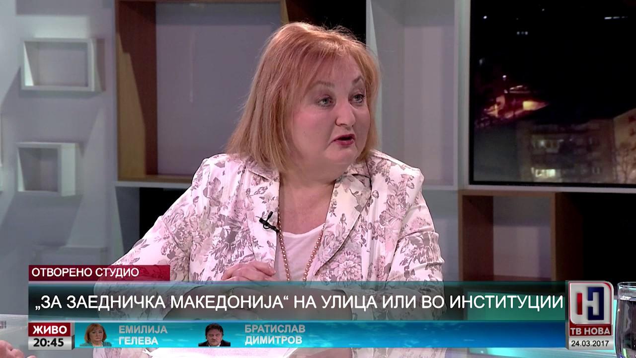 """""""За заедничка Македонија"""" на улица или во институции"""