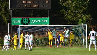 ЧУ, 2 ліга ПФЛ, 1-й тур, Карпати Галич – Чайка, 06.09.2020