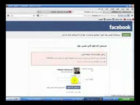 اخترق حساب فيس بوك دون برامج على فايرفوكس   YouTube
