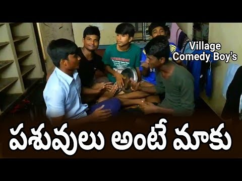 Video Pasuvulu Ante Maku Pranam Dj Mix Song|Arokya Milk Ad Telugu Spoof |MY Village Dence Jokes download in MP3, 3GP, MP4, WEBM, AVI, FLV January 2017