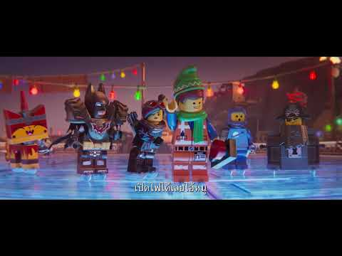 The LEGO® Movie 2 - Emmet's Holiday Party (ซับไทย)