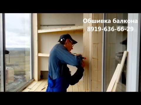 Обшить балкон евровагонкой своими руками видео