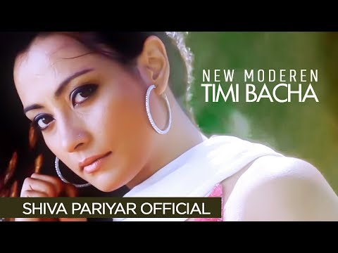 (Timi Bacha - Shiva Pariyar - New Nepali Song 2016 ( Official Video) - Duration: 4 minutes, 31 seconds.)