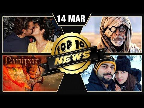 Aamir Khan Birthday, Rakhi Sawant, Amitabh Bachcha