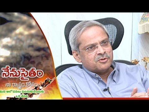 NENU SAITHAM || Sri Parakala Prabhakar