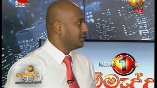 Gammadda Sirasa TV 29th August 2016