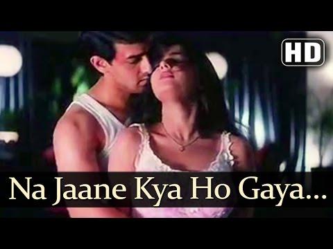 Na Jaane Kya Ho Gaya ( Baazi -1994 )  | Sadhana Sargam, Udit Narayan