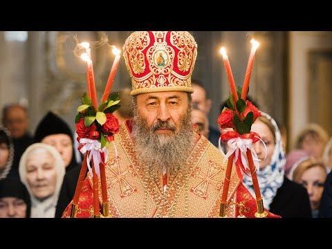 Пасхальное приветствие Предстоятеля Украинской православной церкви