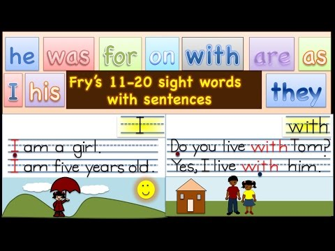 Sight Words | Sentences | Fry's 11-20 high frequency words