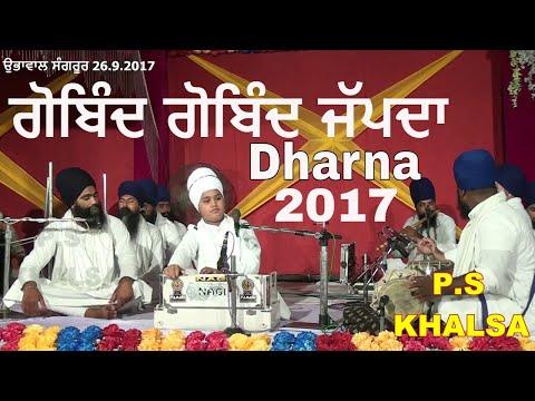 Video dharna  ਗੋਬਿੰਦ ਗੋਬਿੰਦ ਜੱਪਦਾ | Bhai Parampreet Singh Ji Khalsa Nathmalpur Wale download in MP3, 3GP, MP4, WEBM, AVI, FLV January 2017