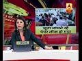 10th board question paper leaks on WhatsApp in Bihars Chhapra - Video