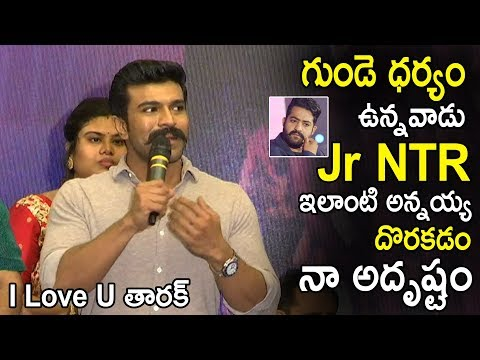 Ram Charan Love able Words About Jr NTR || Megastar The Legend Book Launch || Filmy Vibes