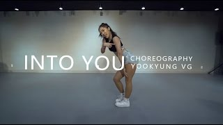 Ariana grande - INTO YOU / Choreography .Jane Kim Video