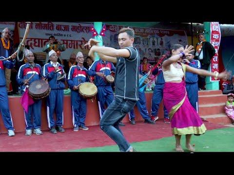 (लौ आयो गुल्मेली ठिटा ठिटीको बबाल दोहोरी नाच Naumati Baja Mahotsav Wami Gulmi - Duration: 10 minutes.)
