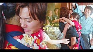 Chihaya X Taichi   Rewrite The Stars