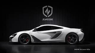 ZACOE PERFORMANCE | McLaren - Design Video - 3D present