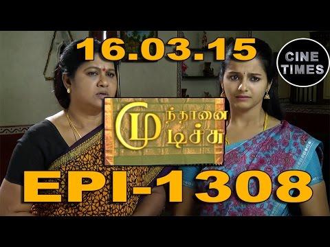 Mundhanai Mudichu 16-03-2015 Sun tv Serial 16th March 2015  Episode 1308  Watch Mundhanai Mudichu Serial Online