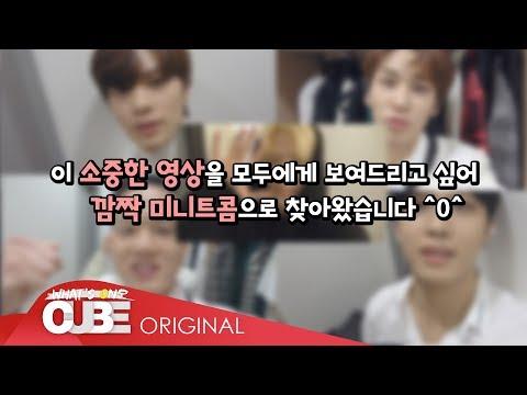 비투비(BTOB) - 비트콤 #86.5 (Mini트콤 : TO.창섭 FROM.혁식프훈육) - Thời lượng: 7 phút, 4 giây.