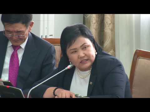 Ж.Ганбаатар: Аудит сайн ажиллавал төрийн ажил, төсвийн зардал хэмнэлт сайжирна
