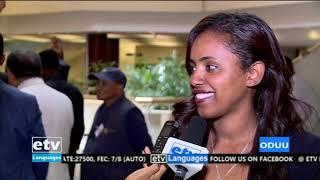 Oduu Afaan Oromoo,20/03/2012|etv